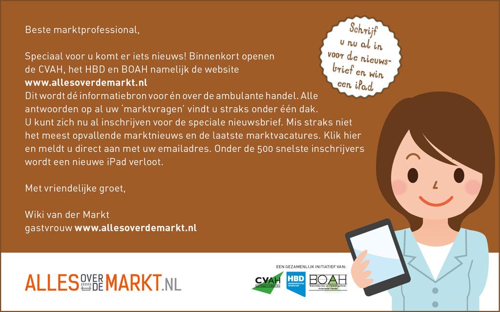 e-mail nieuwsbrief introductie allesoverdemarkt.nl